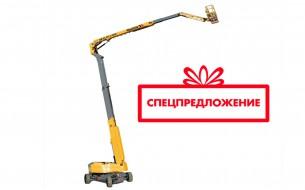 Аренда коленчатого подъемника HA41 RTJ PRO
