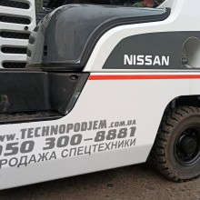 Вилочный погрузчик NISSAN NP1F1A15D 2015 б/у