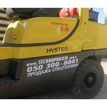 Вилочный погрузчик Hyster H3.0FT 2006 б/у