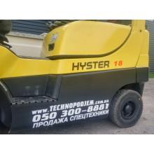 Вилочный погрузчик HYSTER H1.8FT 2011 б/у