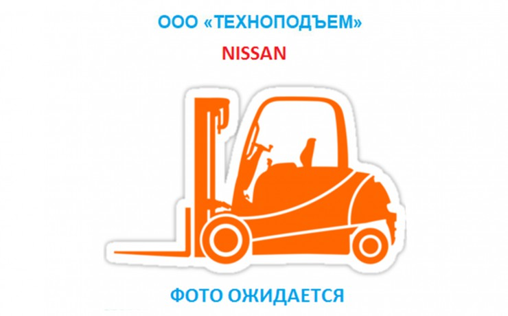 Вилочный погрузчик NISSAN P1F2A25D-Z 2013 б/у