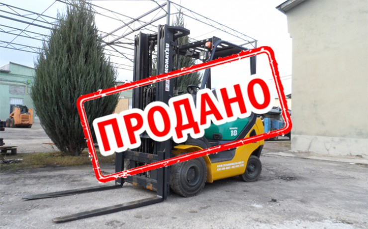 Вилочный погрузчик KOMATSU FG18HT-20R 2006 б/у
