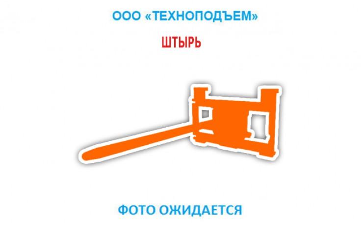 Штырь KAUP 1.5T185T